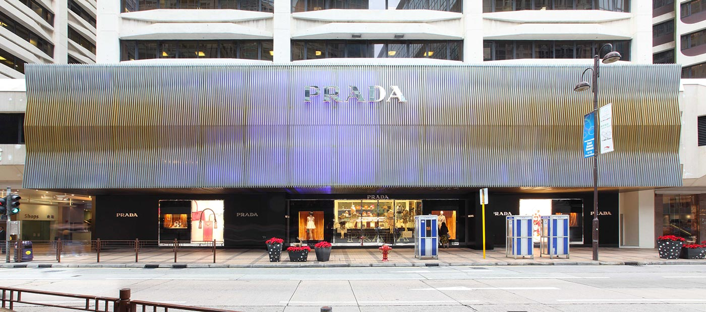 Prada-HK-Canton-Road_IMG_5625